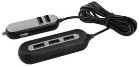 Avacom Zasilacz samochodowy CarHUB 5x USB NACL-CH5X-KK) Czarny