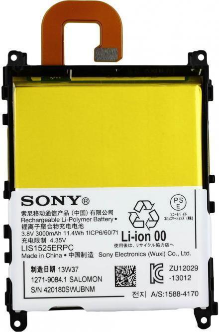 Sony 1271-9084.1 LIS1525ERPC