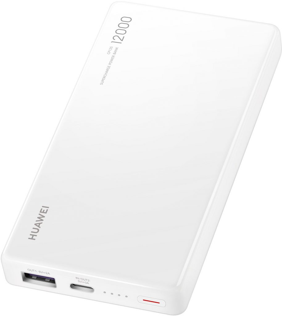 Huawei CP12S 12000mAh SuperCharge Biały