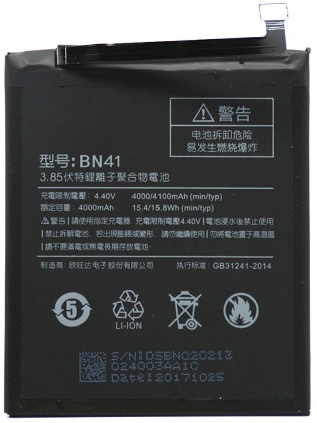 Xiaomi Redmi Note 4 BN41 4000mAh 15.8Wh Li-Ion 3.85V oryginalny) BN41