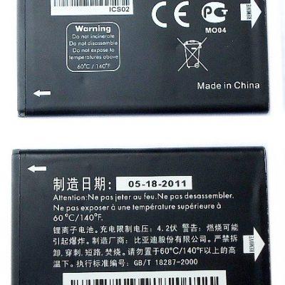 Alcatel Nowa Bateria CAB31P0000C1 One Touch 990 Ot
