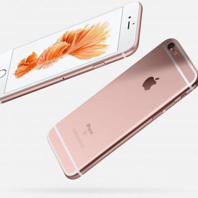 Apple iPhone 6s Plus 16GB różowe złoto