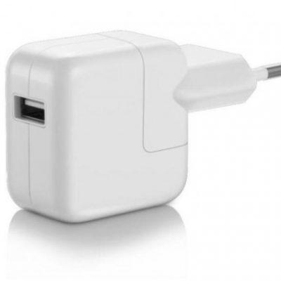 Apple Ładowarka sieciowa A1401 kolor BIAŁY