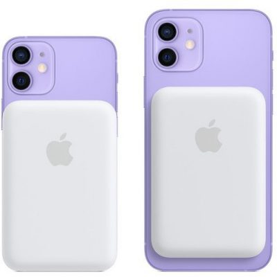 Apple MagSafe Battery Pack MJWY3ZM/A # z wartością produktów powyżej 89zł!