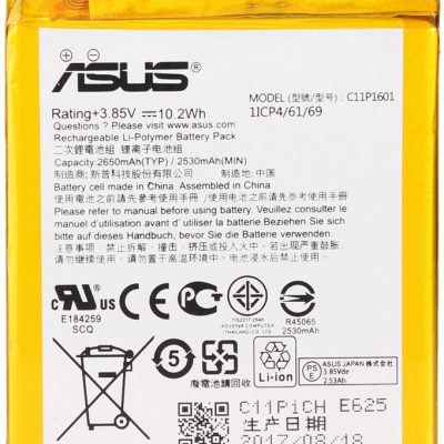 Asus Zenfone 3 C11P1601 2650mAh 10.2Wh Li-Polymer 3.85V oryginalny) C11P1601