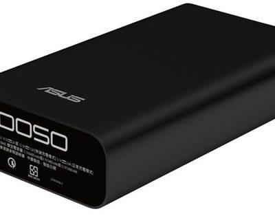 Asus ZenPower Pro Powerbank - Czarny - 90AC02U0-BBT005