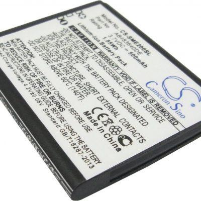 Cameron Sino Samsung SGH-E200 / AB483640CC 500mAh 1.85Wh Li-Ion 3.7V CS-SME200 (CS-SME200SL)