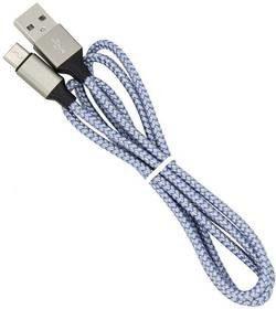Devia Kabel Vogue USB/USB-C Srebrny
