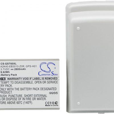 GigaByte gSmart t600 A2K40-EB3010-Z0R 2600mAh 9.62Wh Li-Ion powiększony biały Cameron Sino) CS-GST60XL