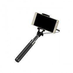 Huawei AF11 Selfie Stick