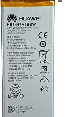 Huawei Ascend P8 / HB3447A9EBW 2600mAh 9.88Wh Li-Polymer 3.8V (oryginalny)