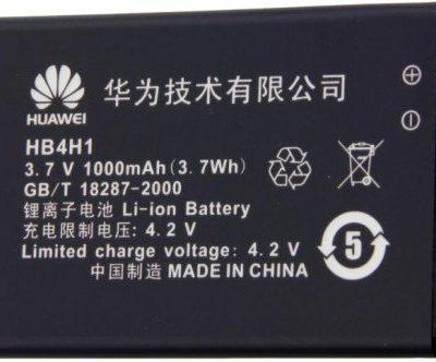 Huawei HB4H1