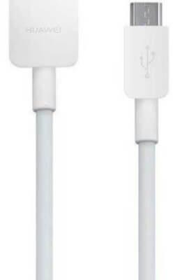 Huawei Kabel USB-USB typ C CP70 biały
