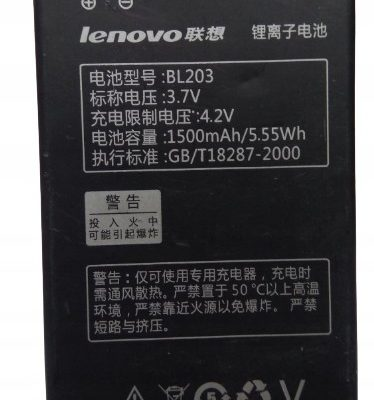 Lenovo Bateria BL203 1500mAh