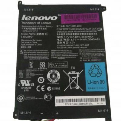 Lenovo Oryginalna Bateria L10M2P21 Ideapad S2007A