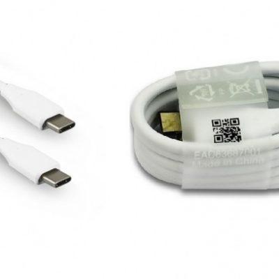 LG Kabel USB Typ C EAD63687001 kolor BIAŁY