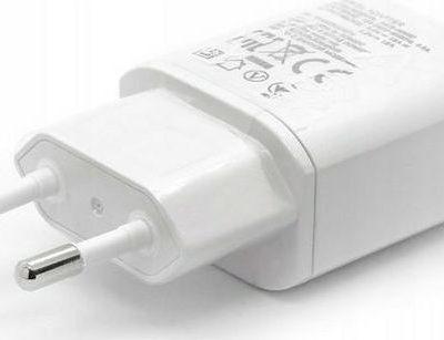 LG Ładowarka Ład siec MCS-H06 biała bulk 1,8A only head white quick charge MCS-H06