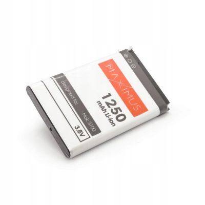Maxcom Mocna Nowa Bateria do MM428 1250mAh