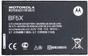 Motorola BF5X