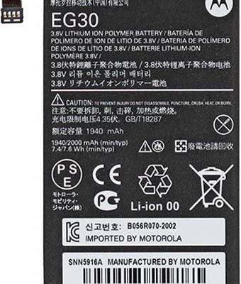 Motorola EG30