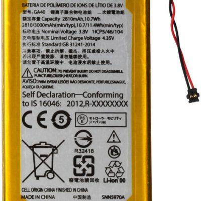 Motorola MOTO G4 XT1625 GA40 3000mAh 11.4Wh Li-Polymer 3.8V oryginalny) GA40