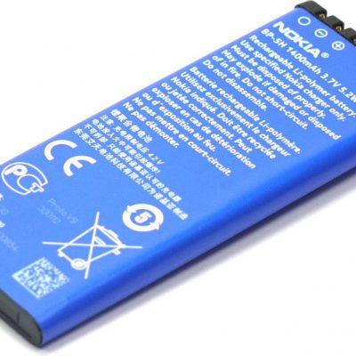 Nokia BP-5H