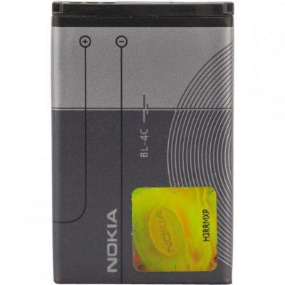 Nokia Microsoft 6300i / BL-4C 950mAh 3.5Wh Li-Ion 3.7V czarna wersja (oryginalny