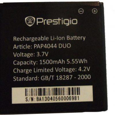 Prestigio Bateria PAP4044 Duo Multiphone 4044