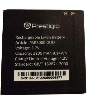 Prestigio Bateria PAP5000 Duo Multiphone 5000