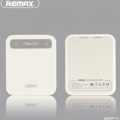 Remax ( Power Bank ) Pino RPP-51 2500mAh biały