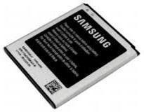 Samsung EB-485159LU