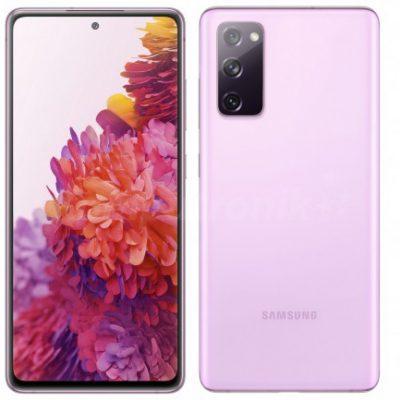 Samsung Galaxy S20 FE 5G 128GB Dual Sim Lawendowy