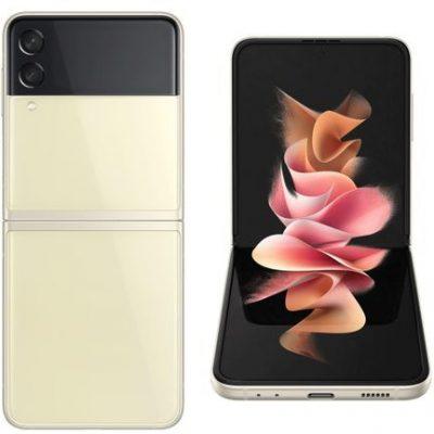 Samsung Galaxy Z Flip 3 5G 128GB Beżowy