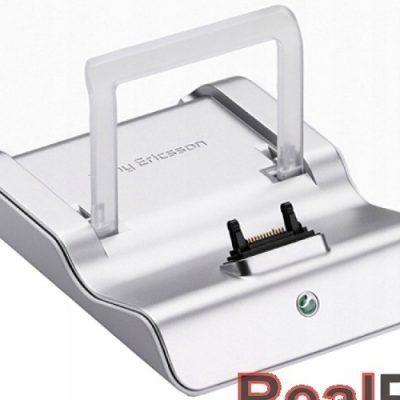 Sony CDS-65 Dock Ericsson K750I K770I K800I W910I
