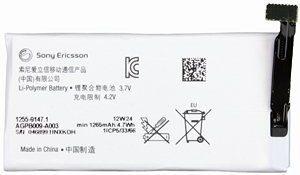 Sony Ericsson AGPB009-A003
