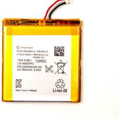 Sony LIS1489ERPC