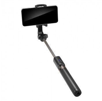 Spigen Spigen S540W Wireless Selfie Stick Tripod BT czarny