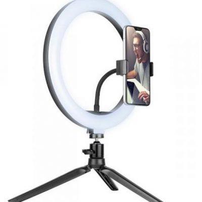 Tracer Lampa pierścieniowa RING 26cm
