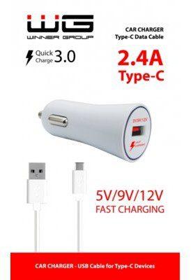 WG Ładowarka samochodowa Fast Charging USB 2,4A + kabel USB typ C Biały+ 40 zł na dzień dobry w Klubie MediaMarkt ! Fast Charging USB 2,4A + kabel USB typ C Biały