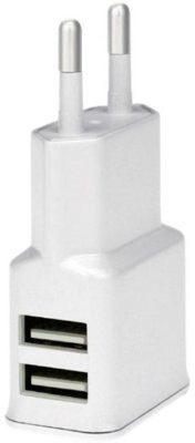 WG Ładowarka sieciowa Dual USB 2,4A) Biały  2,4A)