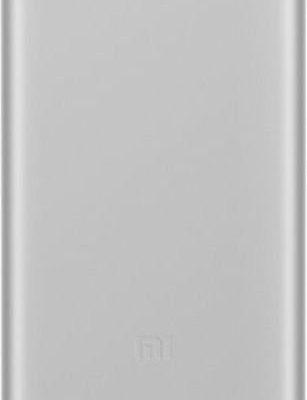 Xiaomi Powerbank Xiaomi Power Bank 2 5000mAh 17961