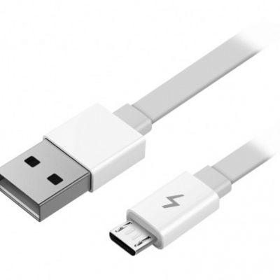 Xiaomi ZMI Kabel ZMI USB microUSB 0.3m AL610 Biały 1573-74475_20190705111316