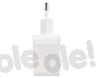 Xtorm ładowarka USB-C PD 18W biały CX029