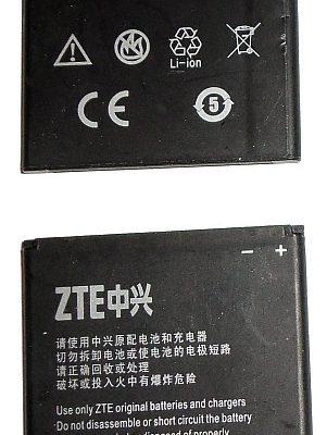 ZTE Nowa Bateria Li3818T43P3h695144 Blade G Lux