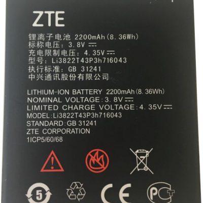 ZTE Org Bateria Li3822T43P3h716043 Blade A320 3.8V