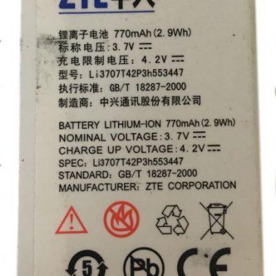 ZTE Oryginalna Bateria Li3707T42P3h383857 A877